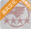第六�b甲部��o限血量�o限子��版1.1.8 最新安卓版