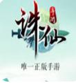 新诛仙手游萌生百乐更新版2.83.2 安卓免费版