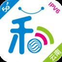 中国云南移动关爱版APP安卓版6.4.4 最新版