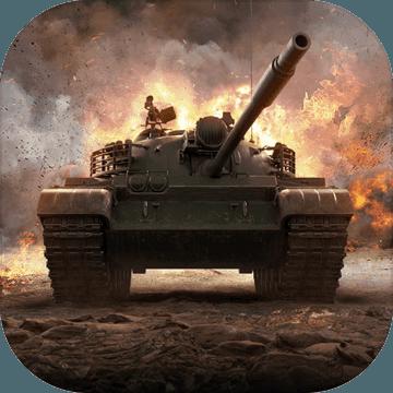 坦克�B手游�W易版1.1.1 安卓版