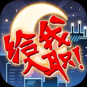 映月城�c�子姬里世界版2.0.1 官方版