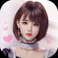 拯救AI女友手游2.3.10 最新安卓版