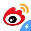 微博�O速版�O果v10.2.4 最新版