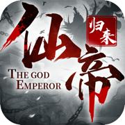 仙帝归来手游最新版1.0 手机版
