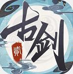 魔剑永生最新版1.0.5 手机版
