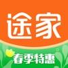 途家民宿app下�d官方v8.34.2