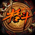 地下城�Q斗�鍪�C版2.0.25 深�Y��B版
