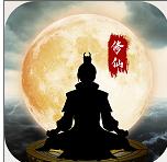 鬼谷修仙(免广告获得灵气灵石)1.0.4 中文免费版
