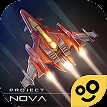 逆空使命nova���安卓版3.5.0 最新版
