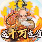 少年阴阳师上线送充值卡版1.0 高爆版