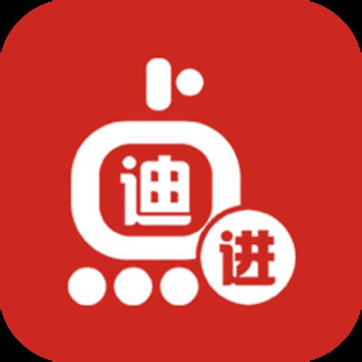 迪�M�c�c考勤app2.4.5 安卓版