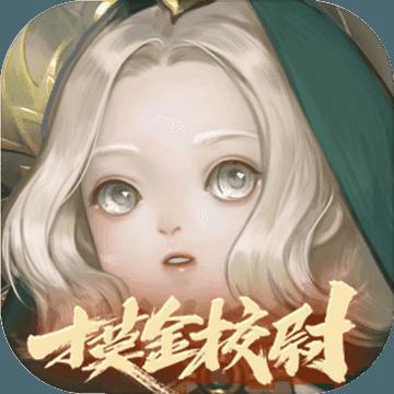 一梦江湖初夏特典版51.0 安卓版