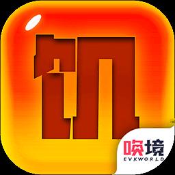 文字饥荒免费中文版1.0.0.34 最新版