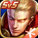 王者荣耀新赛季最新版3.63.1.5 最新官方版