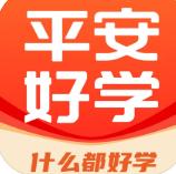平安好�W英�Z�O果版�件4.4.2 最新