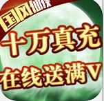 梦幻仙语gm当托特权福利版1.0.0 高爆版