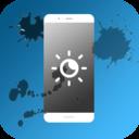 华为屏幕亮度调整工具app1.21 安卓版