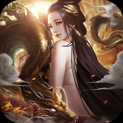 修罗神域免费超爆版1.0.0 安卓版