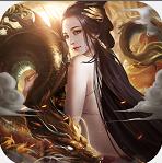 修�_神域手游1.0.0 最新版