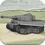 坦克���模�M器下�d1.1.1 安卓版