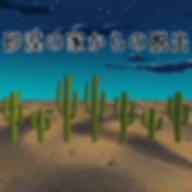 沙漠之家逃�游��0.1 最新中文版