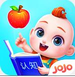 jojo�J知�⒚捎��app9.57.10.00 官方版