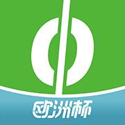 �燮嫠��w育�W洲杯免�M版8.8.1 官方手�C版