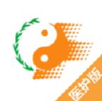 山东省中医院医护版app客户端1.0.6 手机版