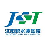 北京沈阳积水潭医院挂号appV1.2 最新版