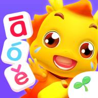 小伴��拼音最新免�M版1.8.0 安卓最新版