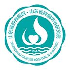 山东省肿瘤医院挂号预约app1.0.0 官方版