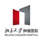 北京大学肿瘤医院挂号app2.9.3 手机版