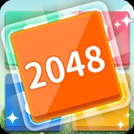 Perfect 2048游戏1.18.10 安卓中文版