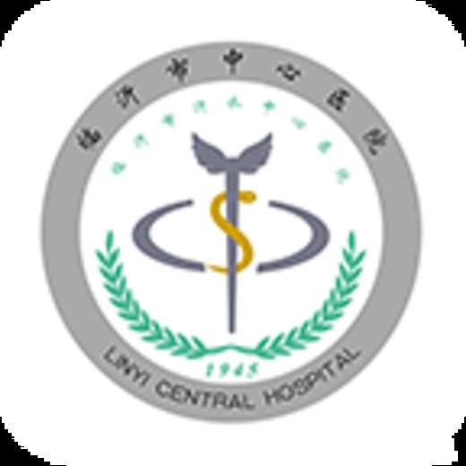 临沂市中心医院网上预约挂号app1.0.0 最新版
