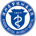 滨州医学院附属医院预约挂号app1.5.00188.7 安卓版