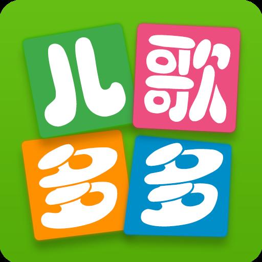 �焊瓒喽�app免�M下�d安�b5.2.1.0 最新版
