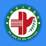 滨州市人民医院预约挂号统一平台1.3.38 官方版