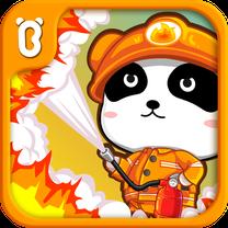 我是消防�T����巴士app安卓版9.56.00.00 手�C版