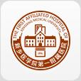 新乡医学院一附院网上挂号app1.0 安卓手机版