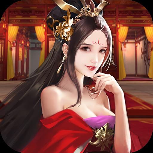 乱舞三国新版本1.1.0 安卓版