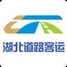 楚天行app手�C版2.0.3 安卓版