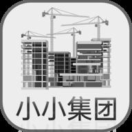 小小集�F文字游��1.0.2 安卓免�M版