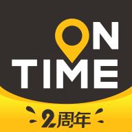如祺出行官方app车版2.14.0 最新手机版