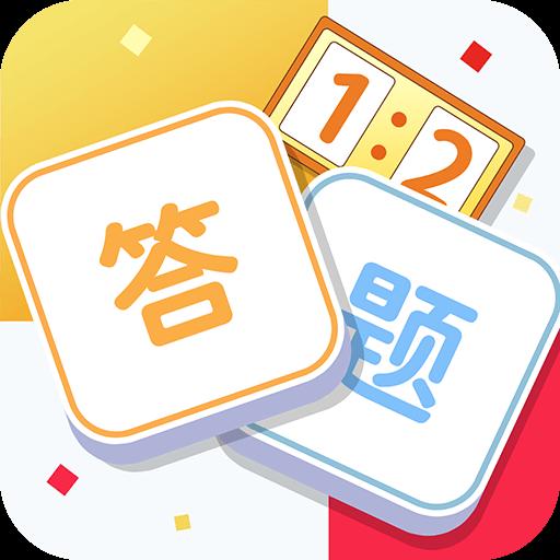 2021奥运答题软件安卓1.0.0 最新免