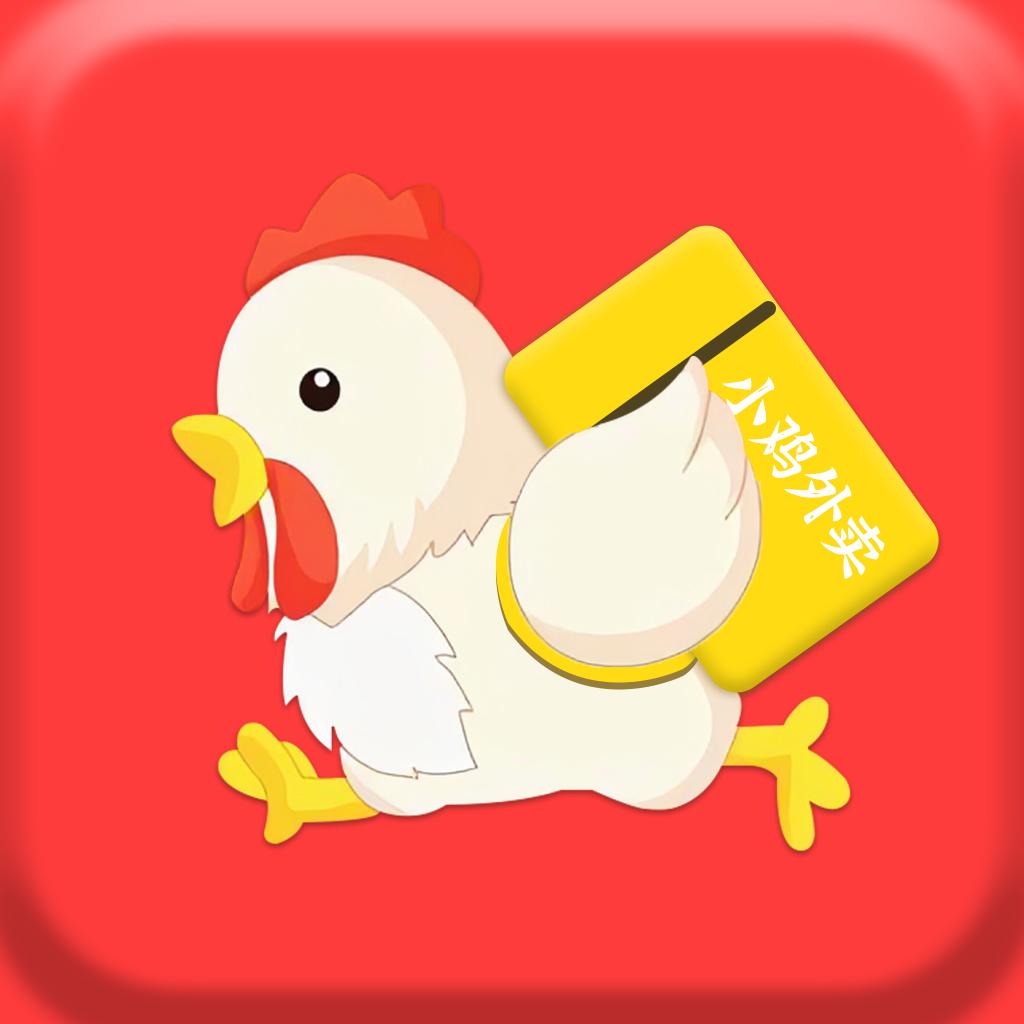小鸡外卖手机版1.0 安卓用户版