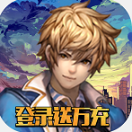 少年阴阳师式神之战上线送VIP101.0.0 放置版