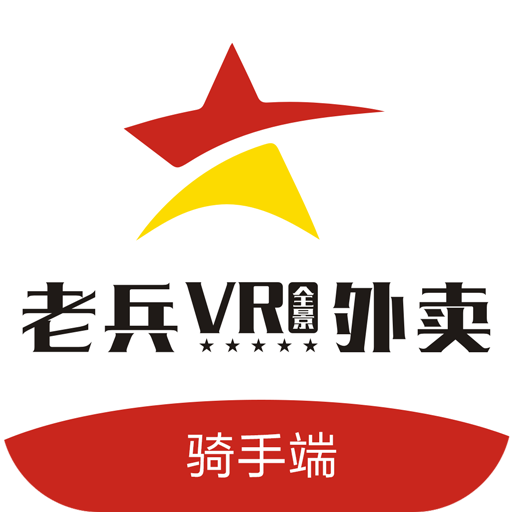 老兵外卖配送app骑手端4.5.84 官方