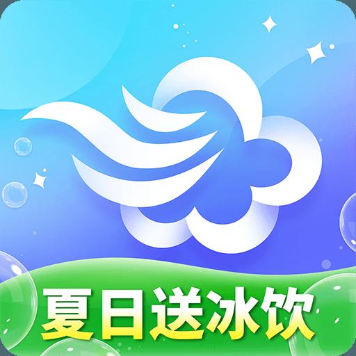 极端天气预报app9.0004.02 官方最新
