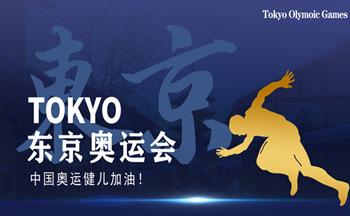 可以看�|京�W�\��比�的app