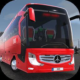公交车老司机游戏下载1.1中文版